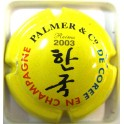 PALMER & CO N°15 COREE 2003
